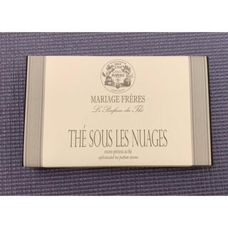 MARIAGE FRERES お香 THE SOUS LES NUAGES
