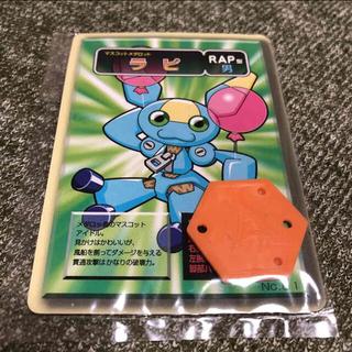 メダロット カード(シングルカード)