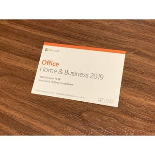 Microsoft - Microsoft Office Home and Business 2019