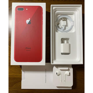 アイフォーン(iPhone)の【付属品のみ】iPhone 8 Plus 256GB 純正 パーツ一式 新品(その他)