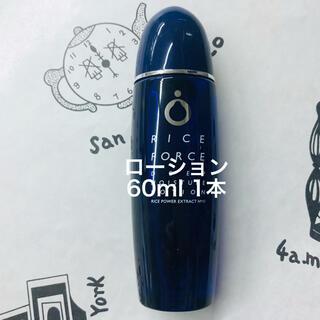 5-7月購入 ライスフォース ディープモイスチュアローション 60ml  1本
