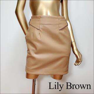 リリーブラウン(Lily Brown)のLily Brown レザー スカート*アンタイトル FRAY I.D ザラ(ミニスカート)