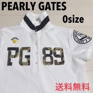 パーリーゲイツ(PEARLY GATES)の☆PEARLY GATES パーリーゲイツ 迷彩ポロシャツ 0サイズ【送料無料】(ウエア)