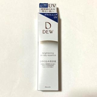 DEW - DEWブライトニングUV デイエッセンス 40g 医薬部外品 【美容液】