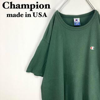 Champion - 【USA製】チャンピオン☆古着 ワンポイント刺繍ロゴ グリーン Tシャツ