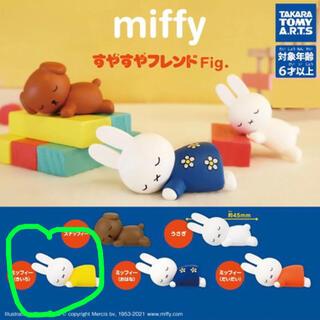 T-ARTS - すやすやフレンド ミッフィー