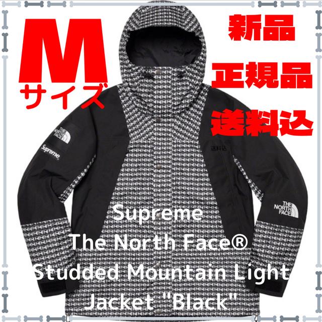 Supreme(シュプリーム)の新品 Supreme Studded Mountain Light Jacket メンズのジャケット/アウター(マウンテンパーカー)の商品写真