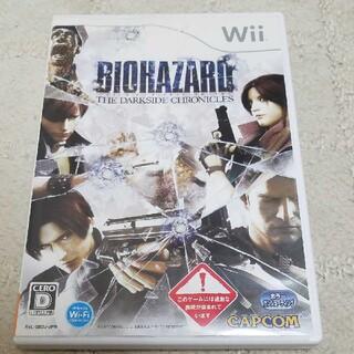 Wii - Wii バイオハザード ダークサイド・クロニクルズ