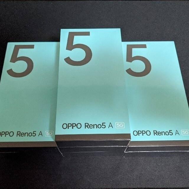 OPPO(オッポ)のoppo reno 5A シルバーブラック ② スマホ/家電/カメラのスマートフォン/携帯電話(スマートフォン本体)の商品写真