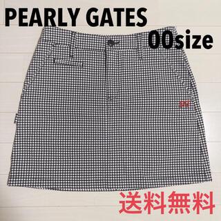 PEARLY GATES - PEARLY GATES☆パーリーゲイツ 千鳥格子柄スカート 00【送料無料】
