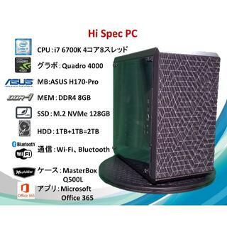 Hi Spec PC i7 6700K/8G/HDD+SSD/グラボ/#064
