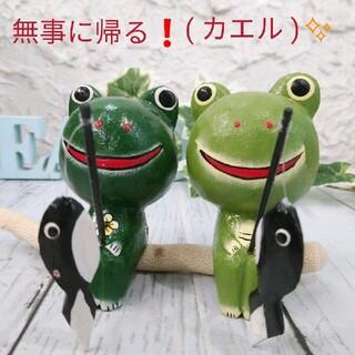 No.100 釣りカエル 緑&黄緑 バリ雑貨 アジアン雑貨 縁起物 木彫り