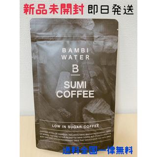 【即購入OK】新品 微糖 BAMBI 炭チャコールコーヒー バンビコーヒー(ダイエット食品)