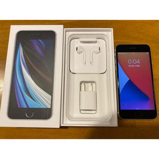 Apple - iPhone SE 第2世代 ホワイト 128GB Applecare+有