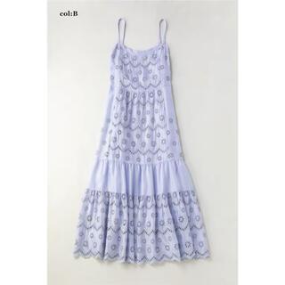 JaneMarple - Vintage scallop lace tiered dress
