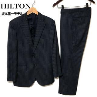 アオヤマ(青山)のHILTON 坂本龍一モデル スーツ ジャケット&パンツ/ヒルトン 青山(セットアップ)