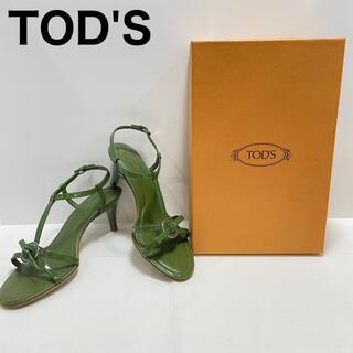 トッズ(TOD'S)のTOD'S トッズ 美品 グリーン ハイヒール(サンダル)