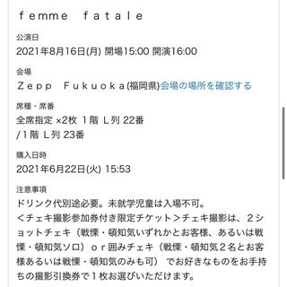 Femme Fatale zeep fukuoka 福岡 チケット 連番2枚