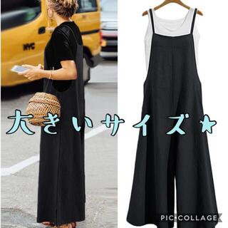新品☆ゆったりワイドパンツオールインワンサロペット ブラック★★★★