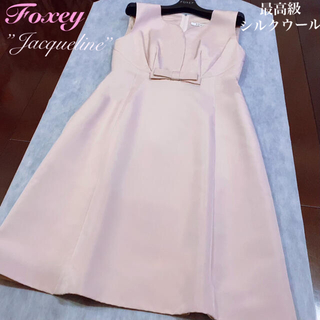 FOXEY - ご予約品です😌フォクシー FOXEYワンピース定価14万最高級シルクウール38
