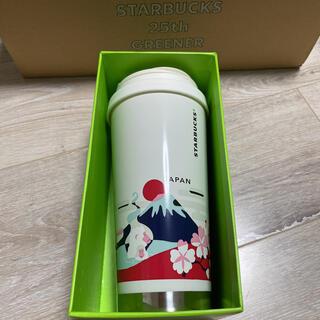 Starbucks Coffee - スターバックス ステンレスタンブラー 473ml