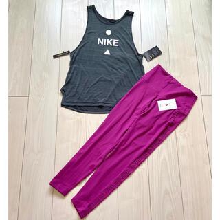 NIKE - 新品 NIKE ウィメンズ Tシャツ タイツ レギンス L ヨガ トレーニング