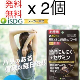 医食同源ドットコム 黒酢にんにく+セサミン 2袋セット(ダイエット食品)