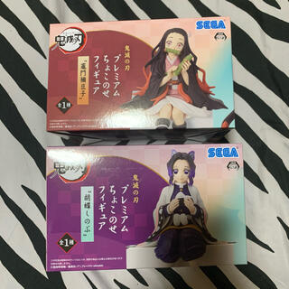 SEGA - 鬼滅の刃 プレミアムちょこのせフィギュア 胡蝶しのぶ 竈門禰豆子 セット