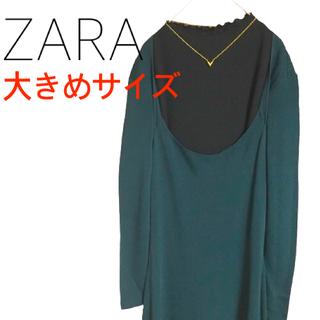 ZARA - ZARA ザラ ロングワンピース レーヨンワンピース 大きめ グリーン XL