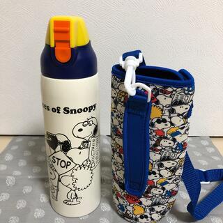 スヌーピー(SNOOPY)のスヌーピー   保冷保温 水筒&カバー付き  (水筒)