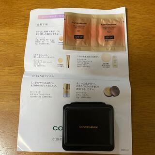 COVERMARK - オリーブ様専用カバーマーク フローレンスフィット CCクリーム