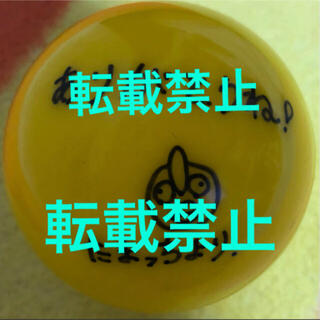 Kis-My-Ft2 - 【期間限定出品】Kis-My-Ft2 玉森裕太サインボール