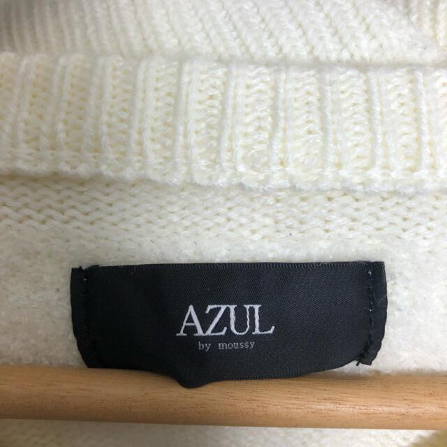 AZUL by moussy(アズールバイマウジー)の美品 アズールバイマウジー アイボリー ニット Vネック 古着 メンズのトップス(ニット/セーター)の商品写真