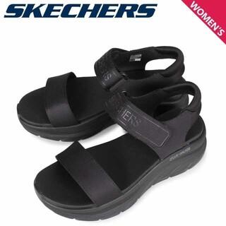 SKECHERS - 新品送料無料♪24%OFF!超人気♪スケッチャーズ スポーツサンダル#25