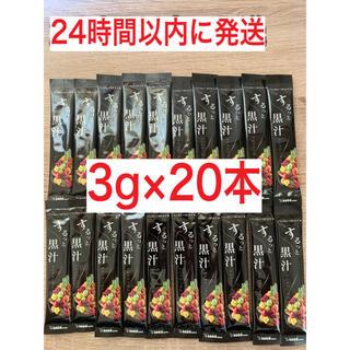 するっと黒汁 60g(3g×20包)(ダイエット食品)