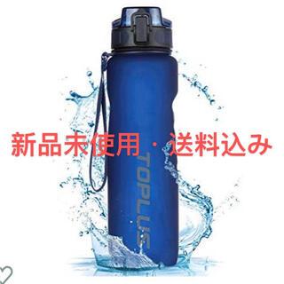 ウォーターボトル 自転車用ボトル 水筒 漏れ防止 保冷保温 BPAフリー(水筒)