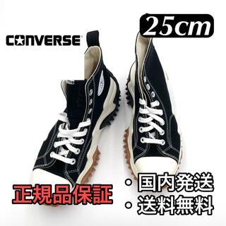CONVERSE - 【新品】CONVERSE RUN STAR MOTION BLACK 25cm