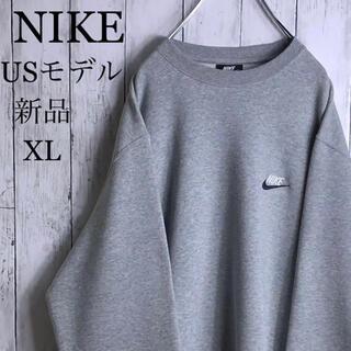 NIKE - 【新品】【USモデル】ナイキ 刺繍ロゴ スウェット XL 灰 ビッグシルエット