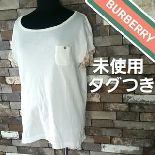 バーバリー(BURBERRY)のTシャツ BURBERRY(Tシャツ(半袖/袖なし))