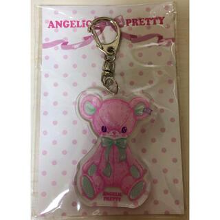 Angelic Pretty - Angelic Pretty キーホルダー
