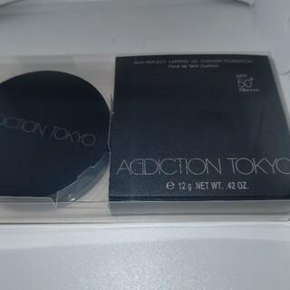 ADDICTION - アディクション スキンリフレクト ラスティング UV クッションファンデーション