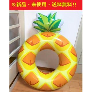新品♪即購入OK♪パインフルーツ浮輪(117㎝)♬SNS等・記念撮影♬