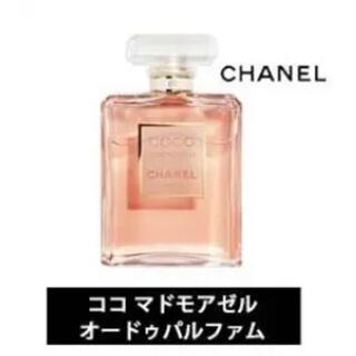 CHANEL - ★新品未開封★ シャネル ココマドモアゼル EDP 100ml