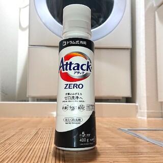 カオウ(花王)の【新品】アタックゼロボトル5%増量400g(洗剤/柔軟剤)