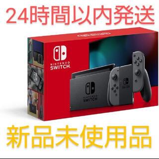 ニンテンドースイッチ(Nintendo Switch)のニンテンドー Switch 本体(家庭用ゲーム機本体)
