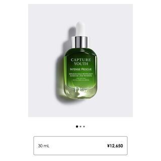 ディオール(Dior)のカプチュールユース インテンスRオイル(美容液)