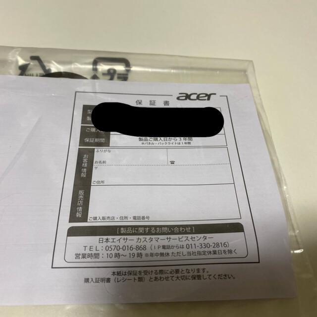 [純箱]Acer 165hz ゲーミングモニター IPS 24型 保証書有 スマホ/家電/カメラのPC/タブレット(ディスプレイ)の商品写真
