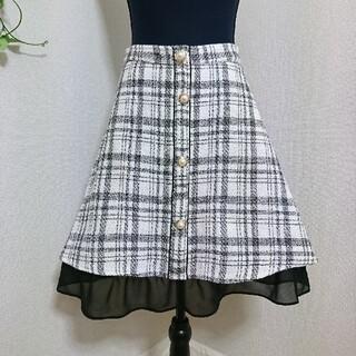 ツイード 裾シフォン スカート 大きいサイズ