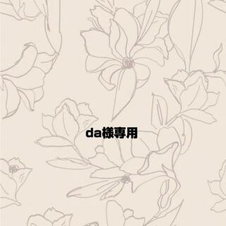 da様専用(コンシーラー)