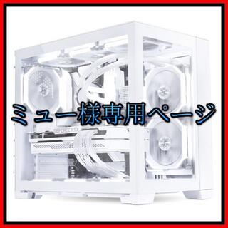 エイスース(ASUS)のミユー様専用 オーダーメイド パソコン(デスクトップ型PC)